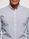 Рубашка базовая приталенная oodji для мужчины (белый), 3B110019M/44425N/1075G - вид 4