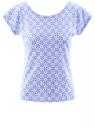 Футболка хлопковая свободного кроя oodji #SECTION_NAME# (синий), 14702001/46896/1075O