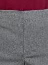Брюки классические со стрелками oodji для женщины (серый), 11706203-9B/14917/2500M