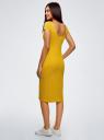 Платье миди с вырезом на спине oodji #SECTION_NAME# (желтый), 24001104-5B/47420/5700N - вид 3
