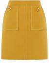 Юбка-трапеция с накладными карманами oodji #SECTION_NAME# (желтый), 11603029/49877/5700N