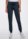 Комплект трикотажных брюк (2 пары) oodji для женщины (синий), 16700030-15T2/47906/7900N