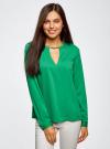 Блузка с вырезом-капелькой и металлическим декором oodji #SECTION_NAME# (зеленый), 21400396/38580/6D00N - вид 2