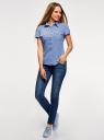 Рубашка хлопковая с нагрудными карманами oodji #SECTION_NAME# (синий), 13L02001B/45510/7501N - вид 6