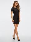 Платье трикотажное с коротким рукавом oodji #SECTION_NAME# (черный), 14011007/45262/2900N - вид 6
