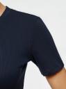 Футболка облегающая в рубчик oodji для женщины (синий), 14711007/45210/7900N