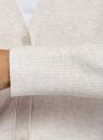 Кардиган фактурной вязки свободного силуэта oodji для женщины (белый), 63212609/49392/1200M