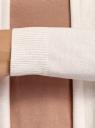 Кардиган удлиненный без застежки oodji для женщины (белый), 73212385-4B/45641/1200M