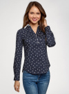 Блузка хлопковая с нагрудным карманом oodji #SECTION_NAME# (синий), 13K03017/26357/7910O - вид 2