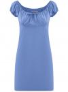 Платье хлопковое со сборками на груди oodji #SECTION_NAME# (синий), 11902047-2B/14885/7500N