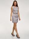 Платье приталенное без рукавов oodji для женщины (бежевый), 12C00002B/14522/3379E