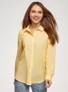 Рубашка хлопковая свободного силуэта oodji #SECTION_NAME# (желтый), 13L11024/49806/5210S - вид 2