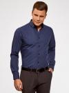 Рубашка хлопковая в мелкую графику oodji для мужчины (синий), 3L110298M/44425N/7975G - вид 2