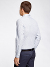 Рубашка базовая приталенная oodji #SECTION_NAME# (белый), 3B110019M/44425N/1079G - вид 3