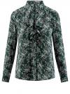Блузка из струящейся ткани с воланами oodji #SECTION_NAME# (зеленый), 21411090/36215/6912E