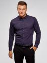 Рубашка приталенная в мелкую графику oodji #SECTION_NAME# (фиолетовый), 3L110348M/44425N/8883G - вид 2