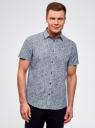 Рубашка принтованная с коротким рукавом oodji для мужчины (синий), 3L210052M/46877N/7079F