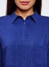 Блузка базовая из вискозы с карманами oodji #SECTION_NAME# (синий), 11400355-4/26346/7500N - вид 4