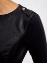 Платье из искусственной кожи комбинированное oodji #SECTION_NAME# (черный), 11902146/42008/2900N - вид 5