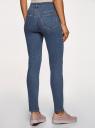 Джинсы skinny с высокой посадкой oodji для женщины (синий), 12104065-1B/46734/7500W