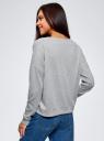 Джемпер свободного силуэта со спущенным плечом oodji для женщины (серый), 14808030/15640/2029Z