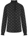 Блузка прямого силуэта с рюшами oodji #SECTION_NAME# (черный), 11411198-1/36215/2912O