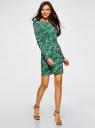 Платье трикотажное облегающего силуэта oodji #SECTION_NAME# (зеленый), 14000171/46148/6223O - вид 6