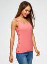 Топ хлопковый с люверсами oodji для женщины (розовый), 14305032/46159/4D00N