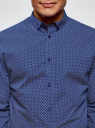 Рубашка принтованная из хлопка oodji #SECTION_NAME# (синий), 3B110027M/19370N/7510G - вид 4
