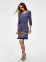 Платье вискозное с рукавом 3/4 oodji #SECTION_NAME# (синий), 11901153-2B/42540/7949G - вид 6