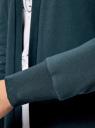 Кардиган трикотажный без застежки oodji #SECTION_NAME# (зеленый), 19201004B/48033/6C00N - вид 5