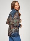 Блузка свободного силуэта с декоративными отстрочками на груди oodji #SECTION_NAME# (синий), 21411110/42549/7933E - вид 3