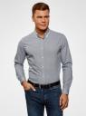 Рубашка хлопковая в мелкую графику oodji #SECTION_NAME# (синий), 3L110299M/19370N/7910G - вид 2