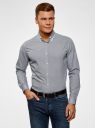 Рубашка хлопковая в мелкую графику oodji для мужчины (синий), 3L110299M/19370N/7910G