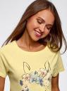 Пижама хлопковая с брюками oodji для женщины (желтый), 56002200-6/46154/5040P