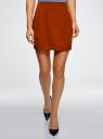 Юбка короткая с карманами oodji для женщины (коричневый), 11605056-3B/18600/3100N