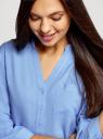 Блузка вискозная с рукавом-трансформером 3/4 oodji #SECTION_NAME# (синий), 11403189-2B/26346/7500N - вид 4