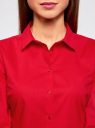 Рубашка базовая из хлопка oodji #SECTION_NAME# (красный), 11403227B/14885/4500N - вид 4