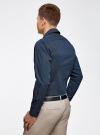 Рубашка хлопковая в мелкую графику oodji #SECTION_NAME# (синий), 3L110269M/44425N/7975G - вид 3
