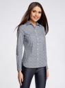 Рубашка прямого силуэта хлопковая oodji #SECTION_NAME# (серый), 11403204-3/38544/1079G - вид 2