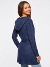 Кардиган удлиненный с капюшоном и карманами oodji для женщины (синий), 73207204-2/45963/7529M - вид 3