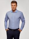 Рубашка базовая приталенного силуэта oodji #SECTION_NAME# (синий), 3B110012M/23286N/7000N - вид 2