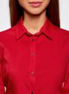 Рубашка хлопковая с металлическими кнопками oodji #SECTION_NAME# (красный), 21406034-1/42083/4500N - вид 4