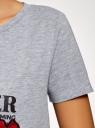 Футболка хлопковая свободного силуэта oodji #SECTION_NAME# (серый), 14701094-1/46154/2045Z - вид 5