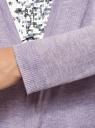 Кардиган вязаный без застежки oodji для женщины (фиолетовый), 63212581B/49345/8000M