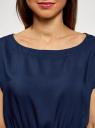 Блузка из вискозы с пояском oodji #SECTION_NAME# (синий), 11400345-5B/48756/7900N - вид 4