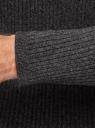 Джемпер вязаный с круглым вырезом oodji для мужчины (серый), 4L112224M/25459N/2500M