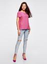 Блузка вискозная свободного силуэта oodji #SECTION_NAME# (розовый), 21411119-1/26346/4700N - вид 6