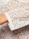 Платье кружевное с вырезом-лодочкой oodji #SECTION_NAME# (белый), 59801010/46001/1200N - вид 5
