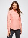 Рубашка базовая с нагрудными карманами oodji #SECTION_NAME# (розовый), 11403222B/42468/4000N - вид 2